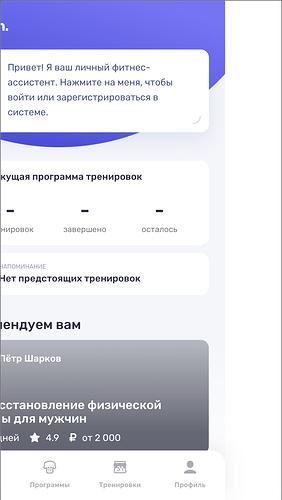 Снимок экрана 2020-09-18 в 16.14.56