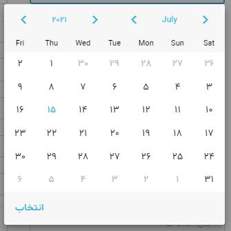 f7-calendar 2